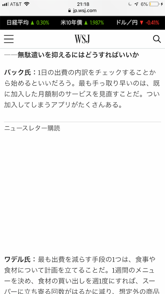 f:id:yougaku-eigo:20190620102405p:image
