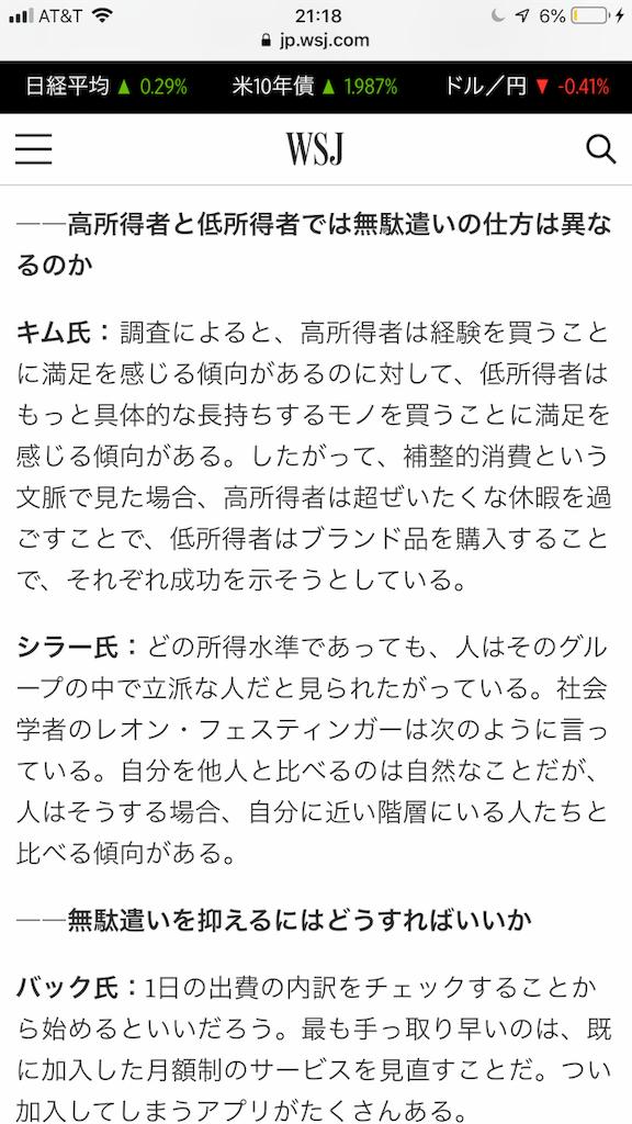 f:id:yougaku-eigo:20190620103800p:image