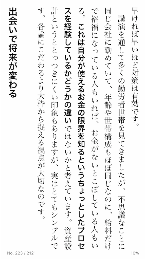 f:id:yougaku-eigo:20190621095853p:image