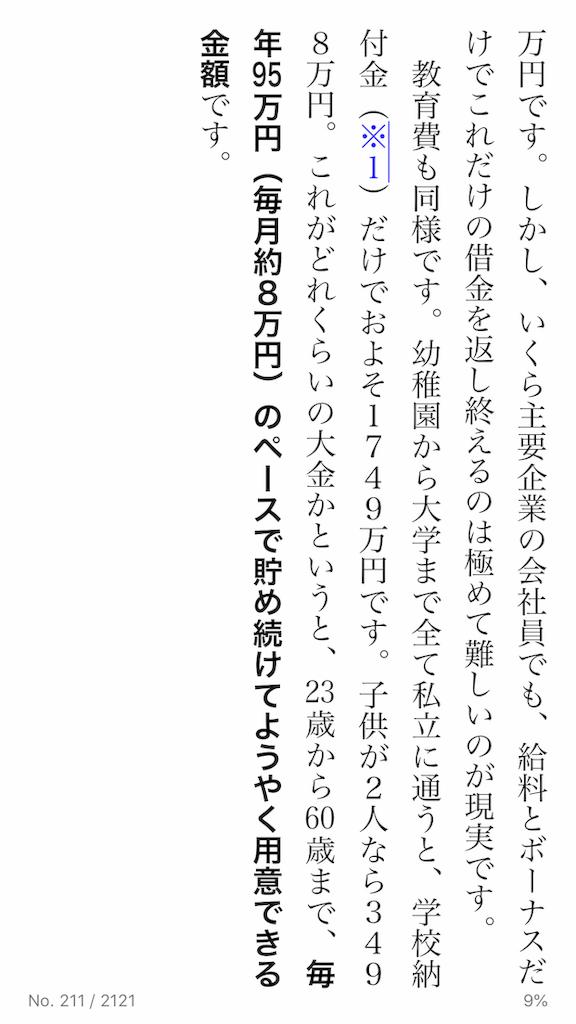 f:id:yougaku-eigo:20190621095857p:image