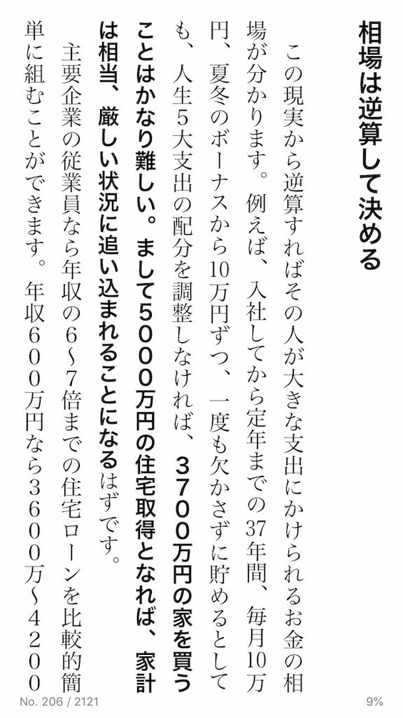 f:id:yougaku-eigo:20190621095952p:image