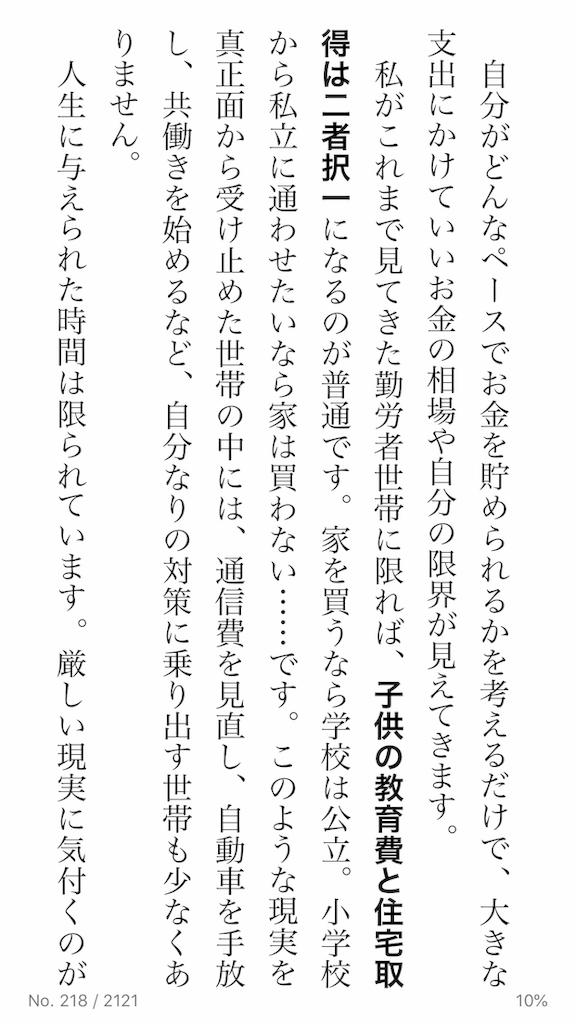 f:id:yougaku-eigo:20190621095956p:image