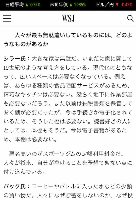 f:id:yougaku-eigo:20190622003513p:plain
