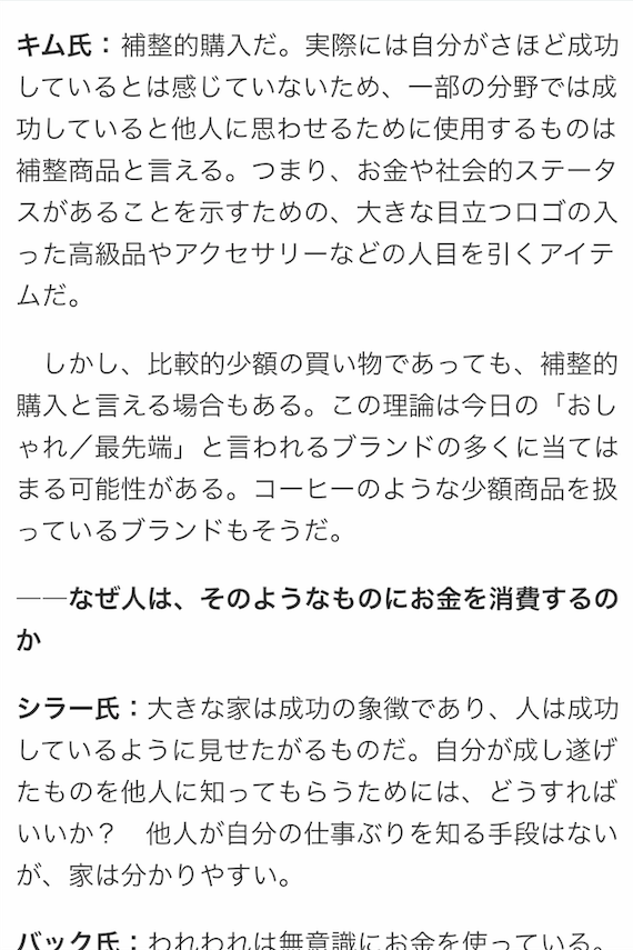 f:id:yougaku-eigo:20190622003521p:plain