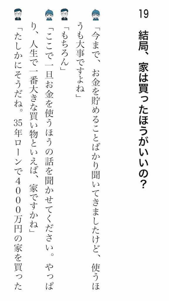 f:id:yougaku-eigo:20190623015140p:image