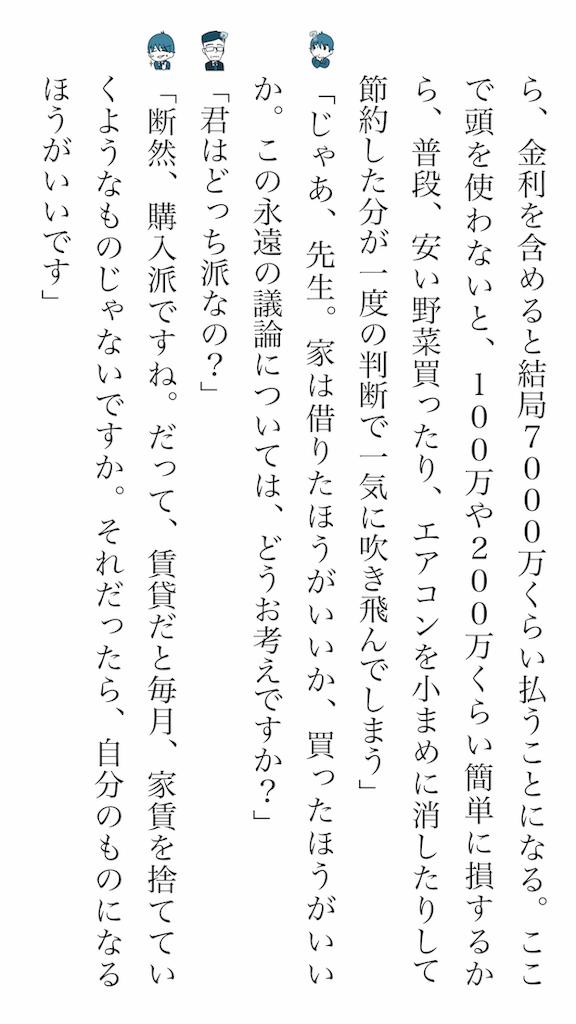 f:id:yougaku-eigo:20190623015147p:image