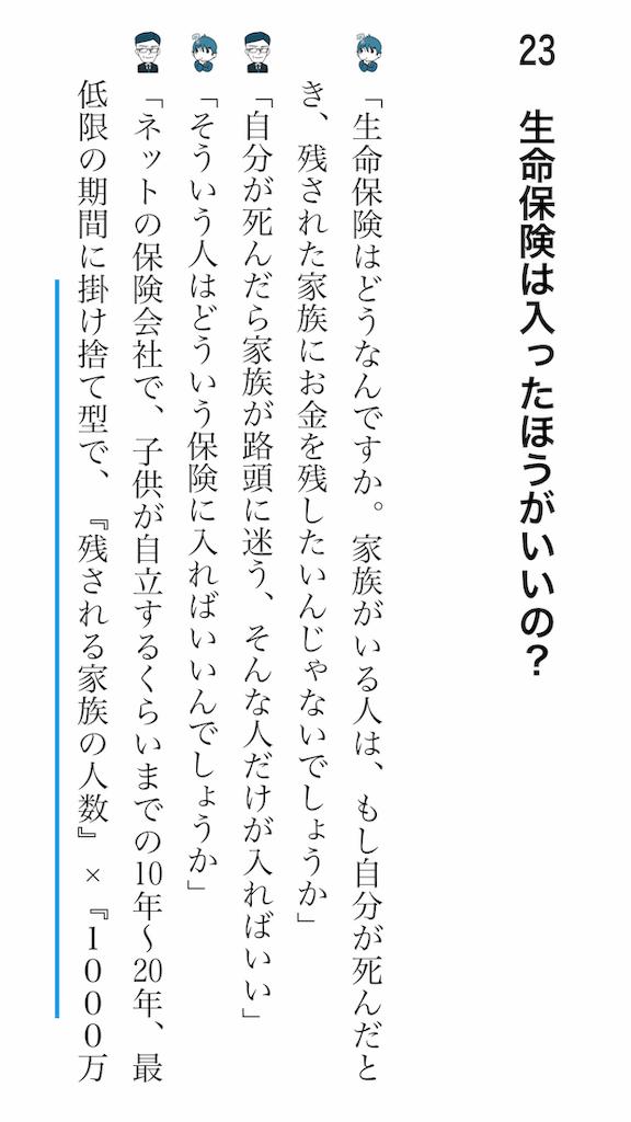 f:id:yougaku-eigo:20190623020131p:image
