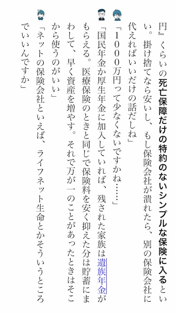 f:id:yougaku-eigo:20190623040901p:image