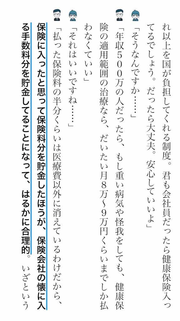 f:id:yougaku-eigo:20190623040904p:image