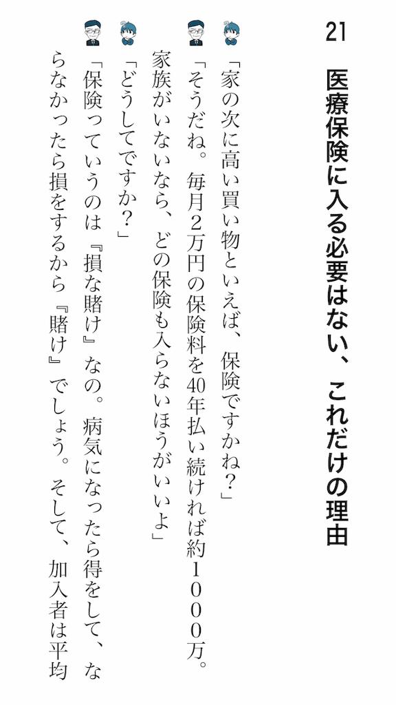 f:id:yougaku-eigo:20190623040913p:image
