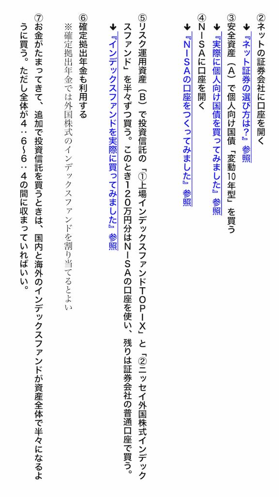 f:id:yougaku-eigo:20190624022658p:image