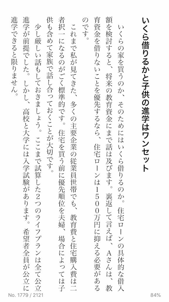f:id:yougaku-eigo:20190625003413p:image