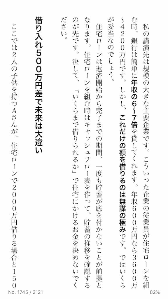f:id:yougaku-eigo:20190625003422p:image