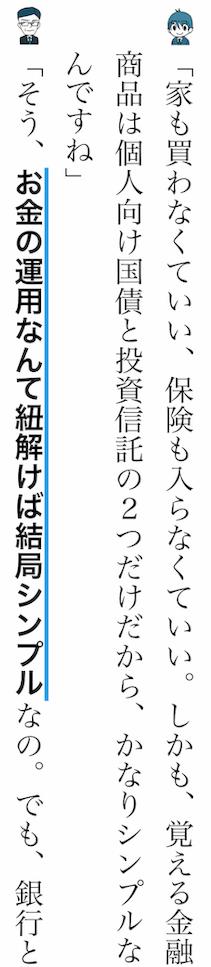 f:id:yougaku-eigo:20190626014000p:plain