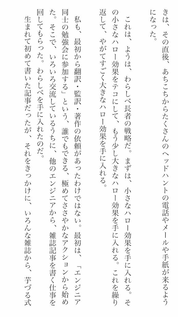 f:id:yougaku-eigo:20190629215909p:image