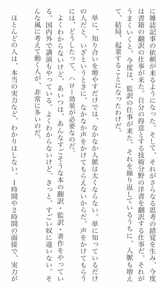 f:id:yougaku-eigo:20190629215914p:image