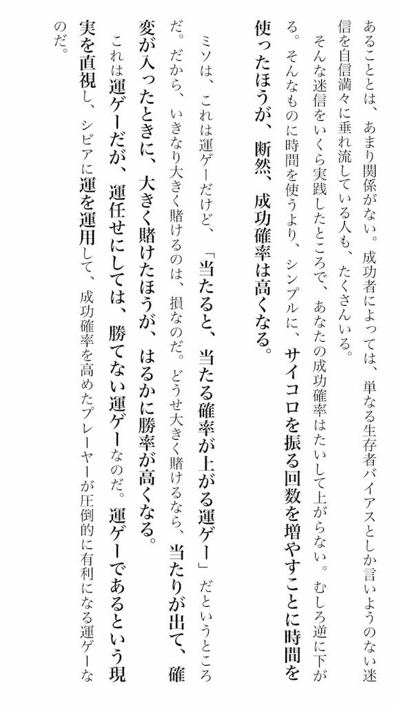 f:id:yougaku-eigo:20190629221730p:image