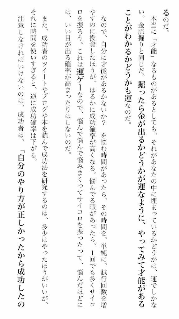 f:id:yougaku-eigo:20190629221736p:image