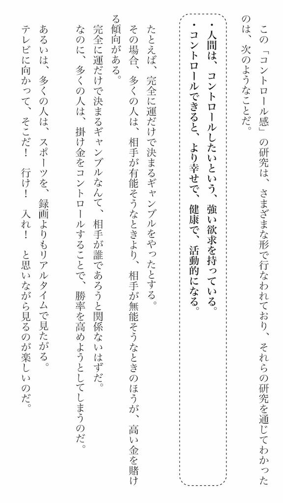 f:id:yougaku-eigo:20190629230249p:image