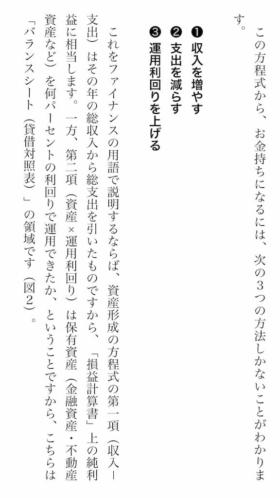 f:id:yougaku-eigo:20190630212555p:image