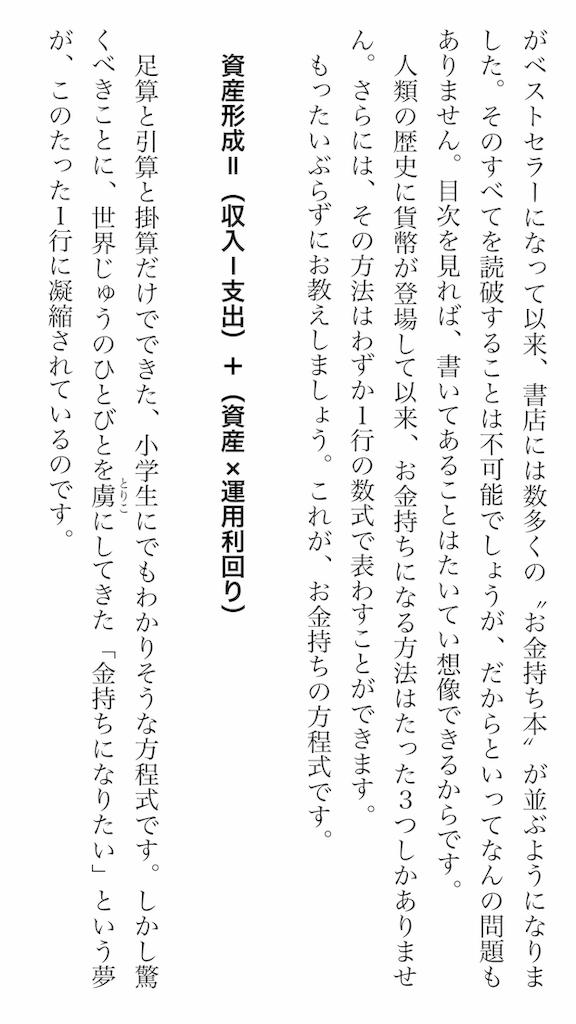 f:id:yougaku-eigo:20190630212601p:image