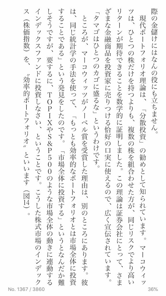 f:id:yougaku-eigo:20190630234649p:image