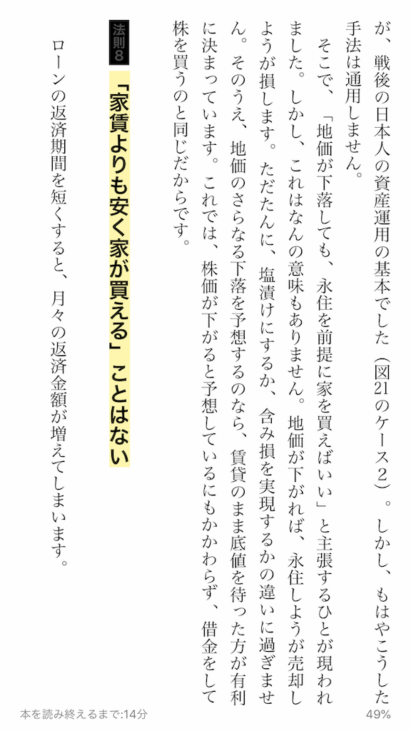 f:id:yougaku-eigo:20190701055021p:image