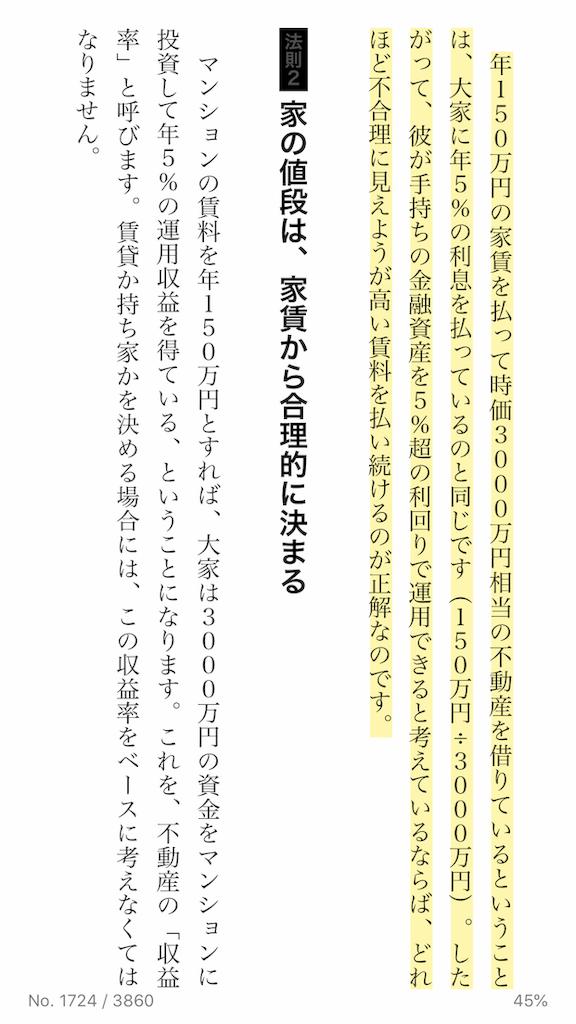 f:id:yougaku-eigo:20190701055032p:image