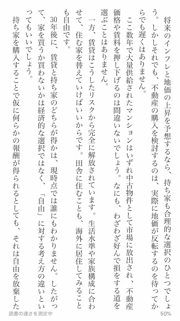 f:id:yougaku-eigo:20190701055036p:image
