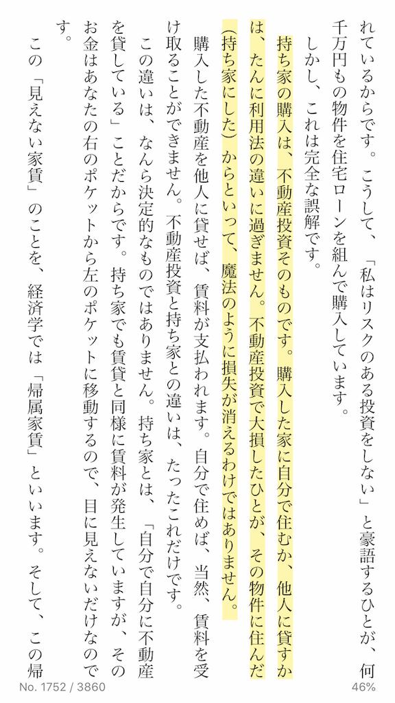 f:id:yougaku-eigo:20190701060120p:image