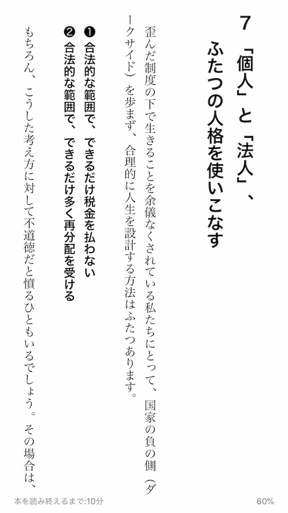 f:id:yougaku-eigo:20190701113210p:image