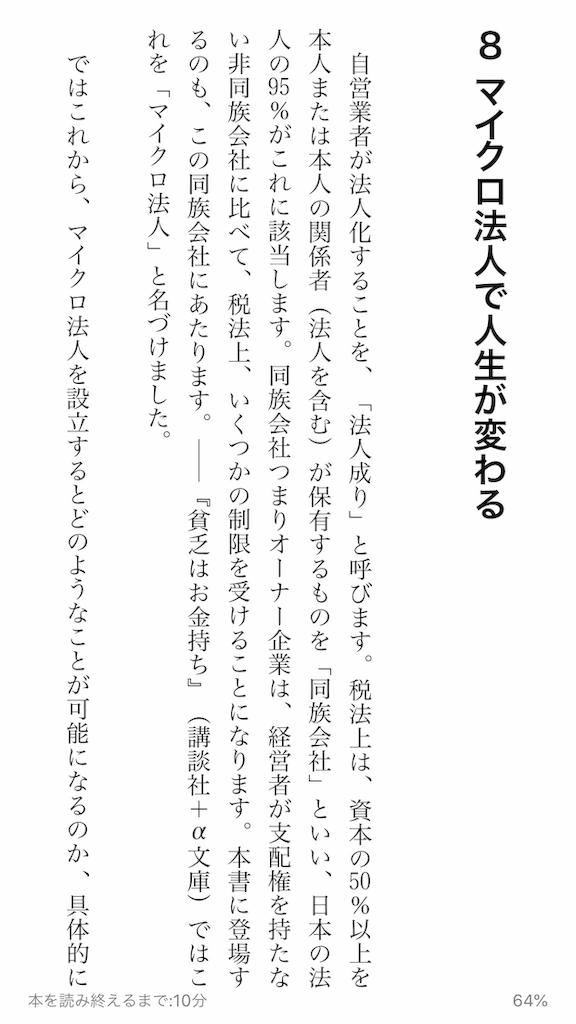 f:id:yougaku-eigo:20190701113555p:image
