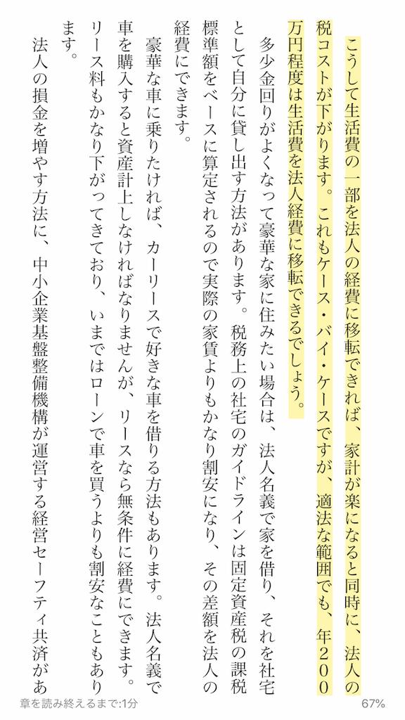 f:id:yougaku-eigo:20190701114654p:image