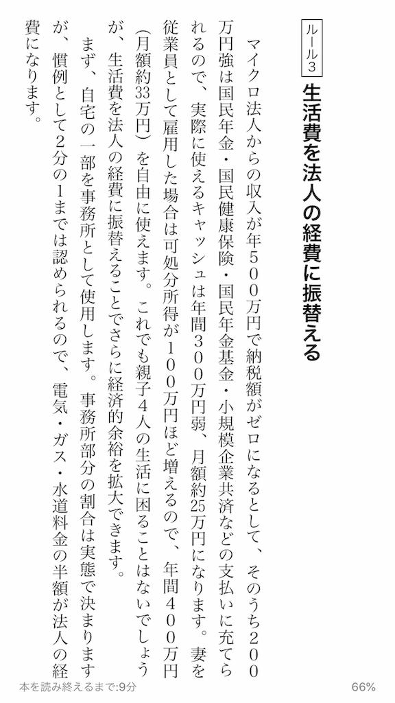 f:id:yougaku-eigo:20190701114702p:image