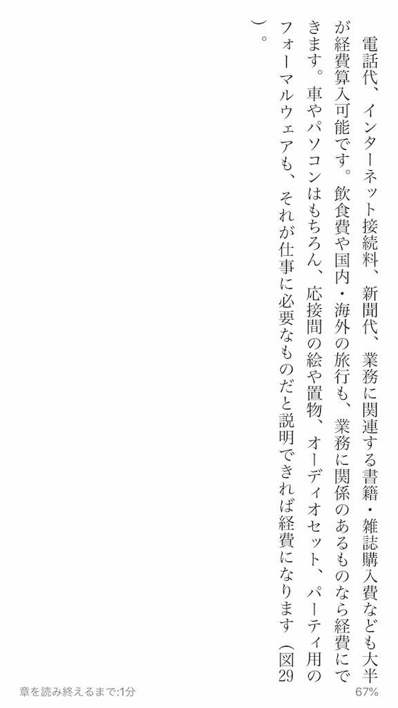 f:id:yougaku-eigo:20190701121158p:image