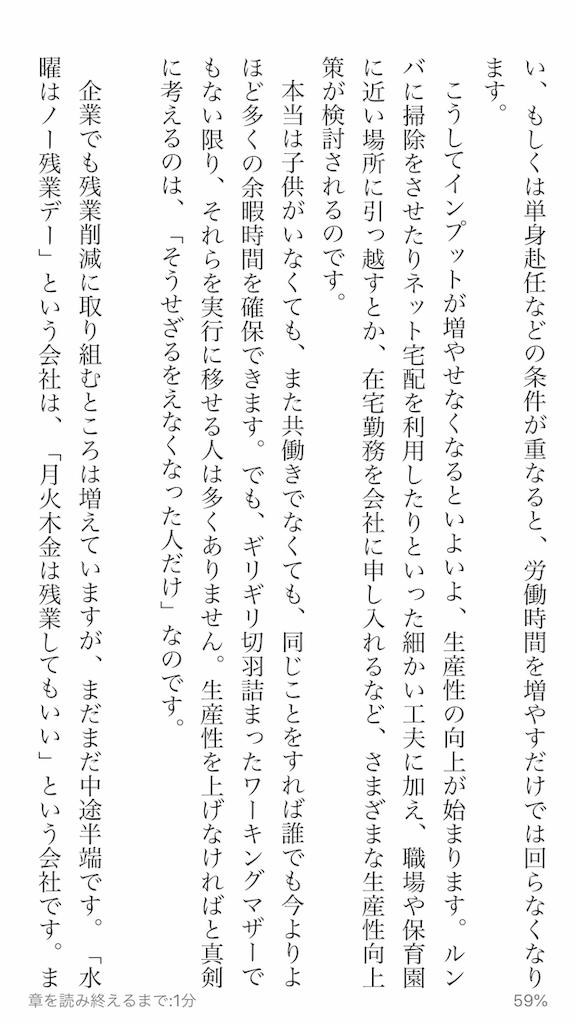 f:id:yougaku-eigo:20190702095907p:image