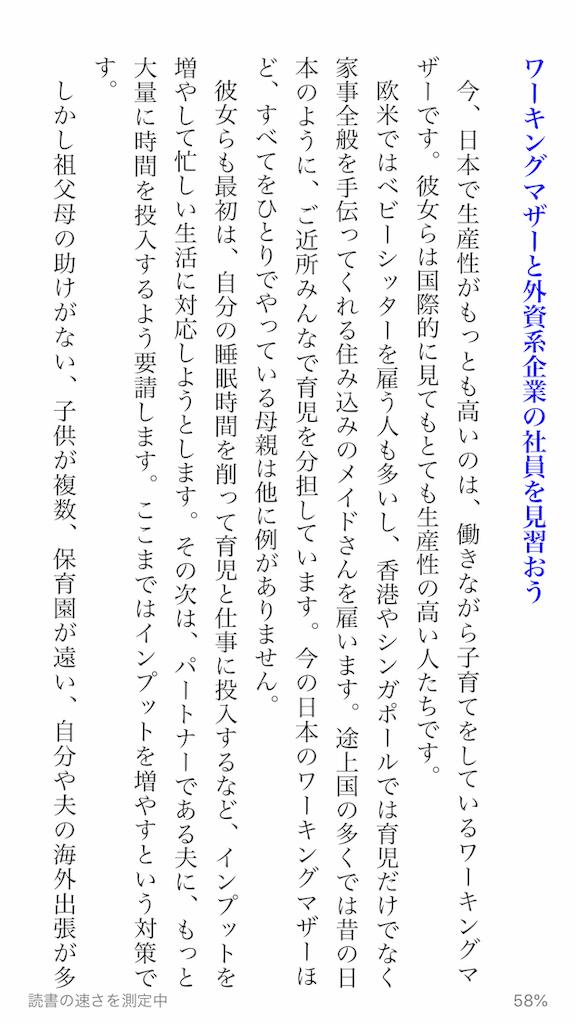 f:id:yougaku-eigo:20190702095912p:image