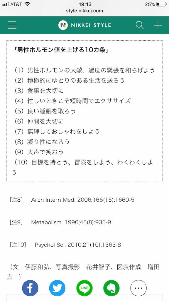 f:id:yougaku-eigo:20190705222129p:image