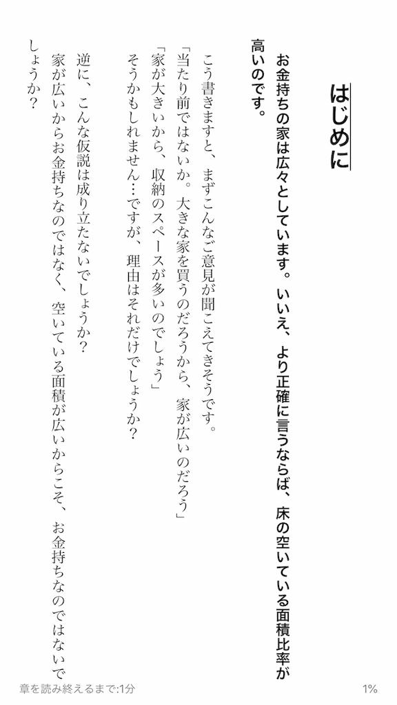 f:id:yougaku-eigo:20190717022959p:image