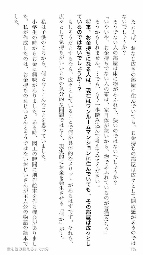 f:id:yougaku-eigo:20190717023036p:image