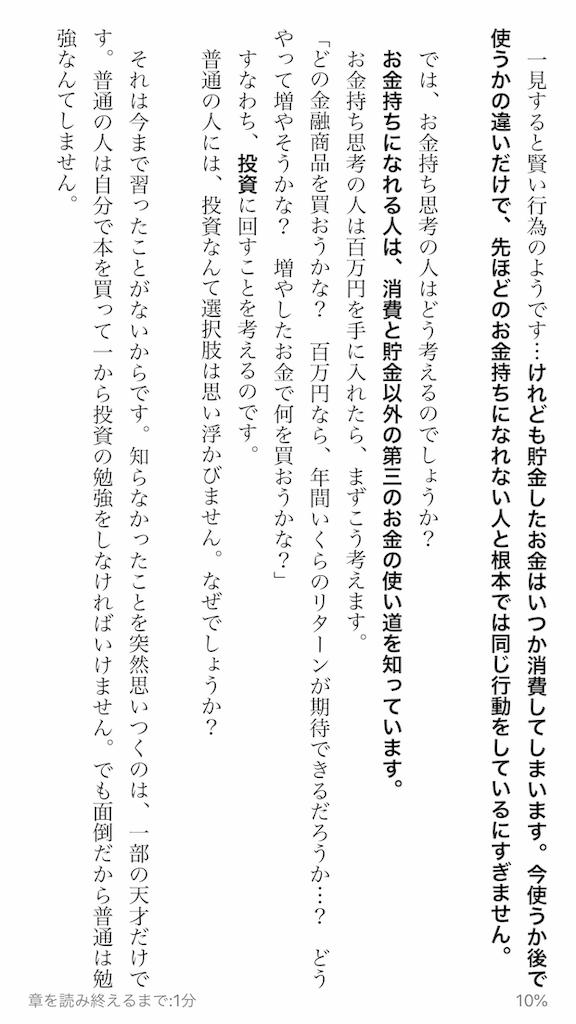 f:id:yougaku-eigo:20190717023300p:image