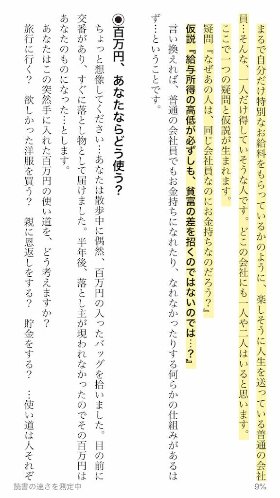 f:id:yougaku-eigo:20190717023305p:image