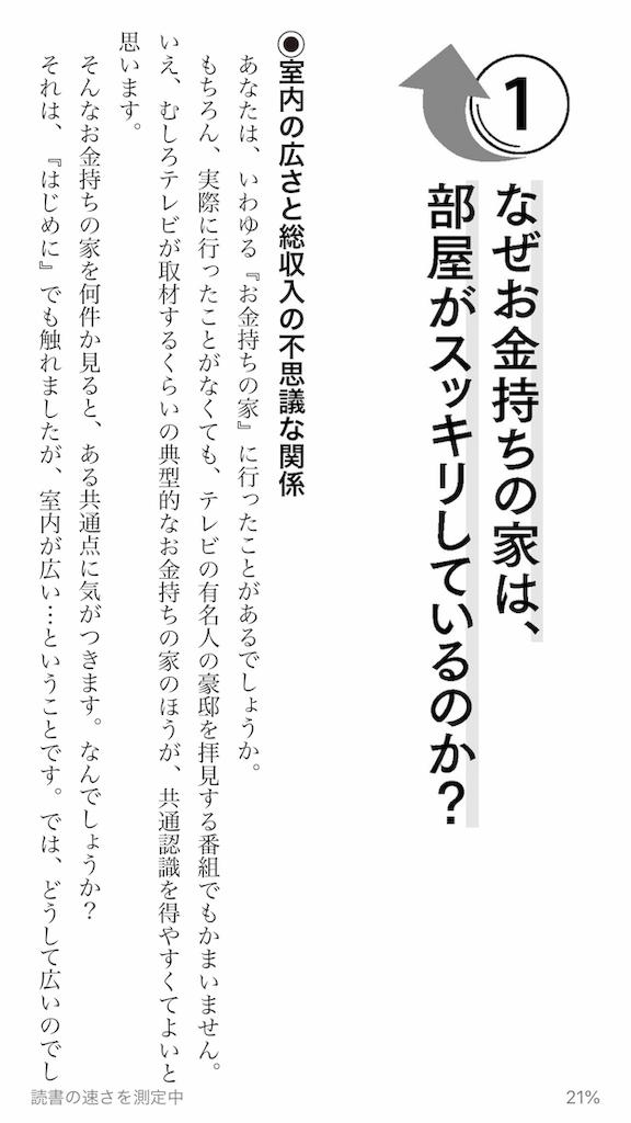 f:id:yougaku-eigo:20190717082016p:image