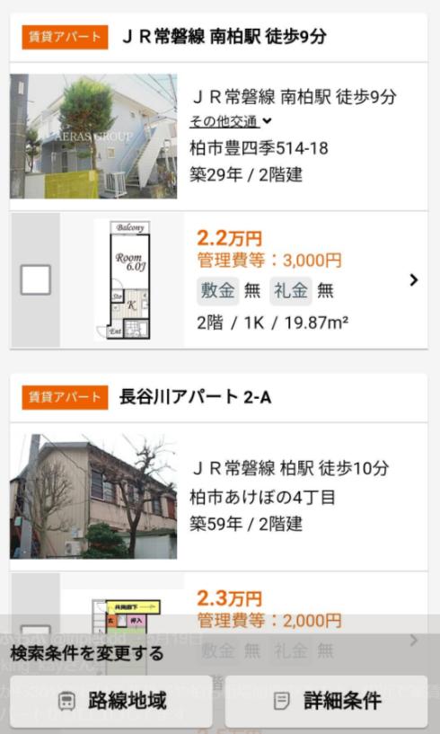 f:id:yougaku-eigo:20190720000905p:plain