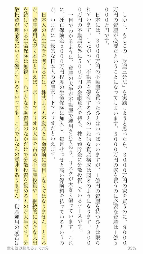 f:id:yougaku-eigo:20190720235741p:image