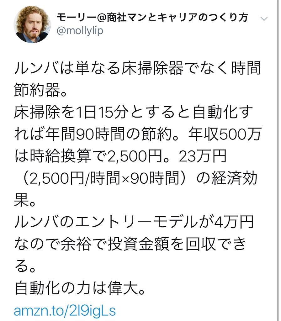 f:id:yougaku-eigo:20190721205348j:image