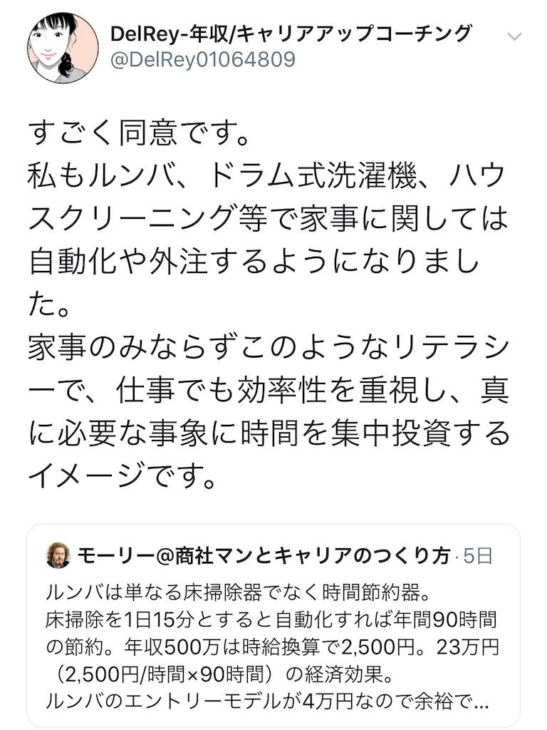 f:id:yougaku-eigo:20190721205353j:image