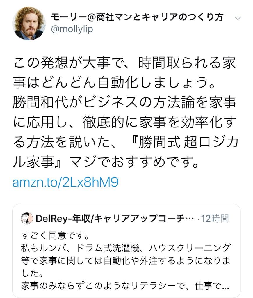 f:id:yougaku-eigo:20190721205358j:image
