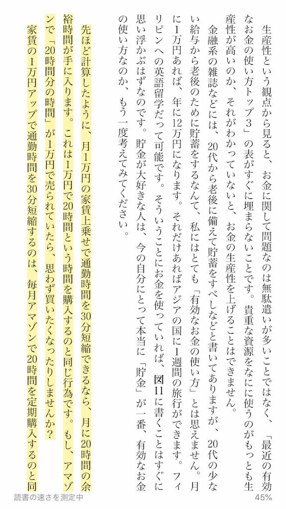 f:id:yougaku-eigo:20190723003944p:image