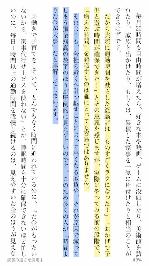 f:id:yougaku-eigo:20190723003950p:image